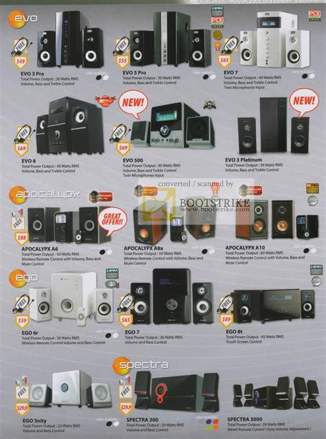 sonicgear speakers evo pro apocalypx ego spectra it show