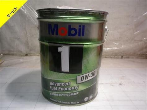 Mobil1 0w40 4l Sn モービル1 mobil1 0w 40 snグレード 4l 4リッター 缶 500 エクソンモービル 価格比較