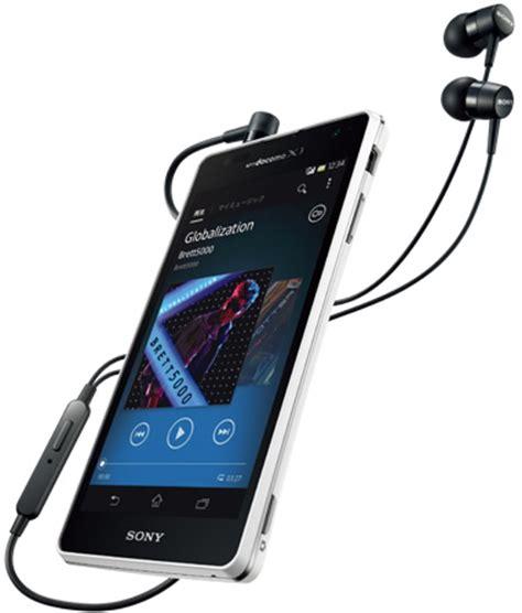 Hp Sony Xperia Gx So 04d sony xperia gx so 04d pictures sony xperia gx so 04d