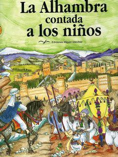 descargar la eneida contada a los ninos the aeneid told to children libro e gratis blog de los ni 241 os la alhambra contada a los ni 241 os