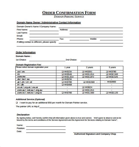 document receipt confirmation template 30 order confirmation templates pdf doc free