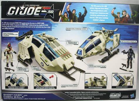 Hasbro Gi Joe 50th Anniversary Battle Below Zero Vehicle Pack g i joe 50th 2014 battle below zero ghost hawk cobra w o l f with snake viper