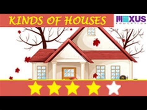 science lessons learn the types of houses