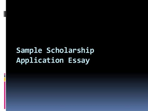 Achieve Your Dreams Essay by Scholarship Application Essay How To Achieve Your College Sch