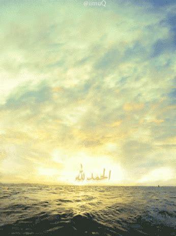 wallpaper ombak bergerak gambar animasi air laut atau ombak gambar animasi gif