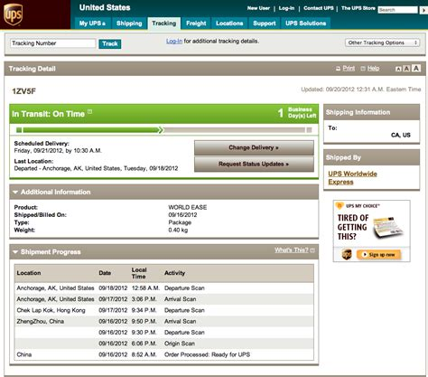 Ups Racking by Tips Track Your Iphone 5 With Out A Ups Tracking Number