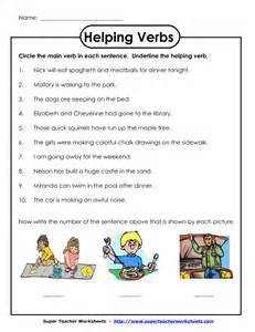 19 verb worksheet ela linking and
