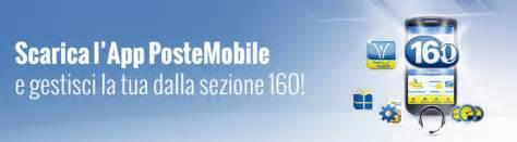 credito residuo poste mobili assistenza dall app postemobile postemobile