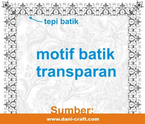 Kartu Ucapan Motif Batik bingkai undangan undangan pernikahan design bild