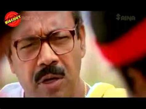 download mp3 from ravanaprabhu download manichitrathazhu malayalam movie scene mohanlal
