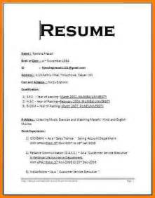 Resume Exles In Word Format by 5 Resume Format For Freshers Ms Word Inventory Count Sheet