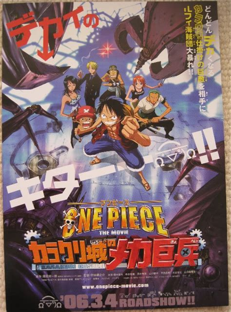 one piece film romance dawn story vf one piece wikipedia la enciclopedia libre