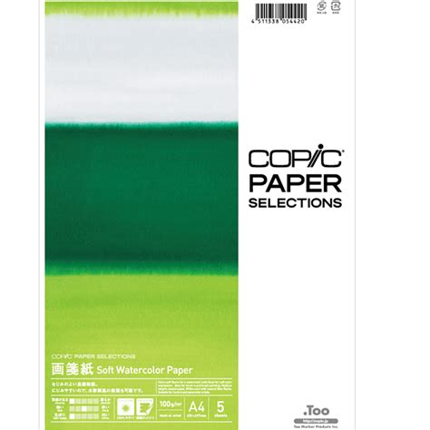 Copic Pm Pad White A4 By Dreamshop copic paper selections copic official site