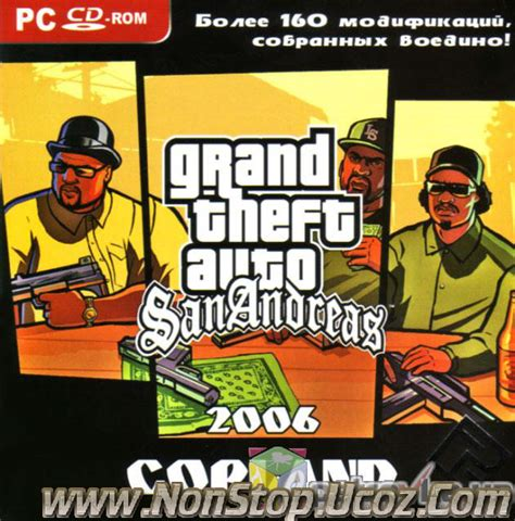 download gta san andreas copland full version gta san andreas copland 2006 free download pc