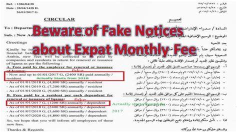 Mofa Qatar Visa Status by Check Saudi Visa Status Sting By Passport Number