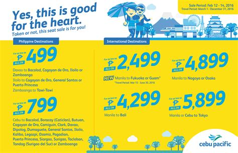 seat your heart out cebu pacific promo fare for as low as php 199 cebu pacific valentine seat sale airline promo ph