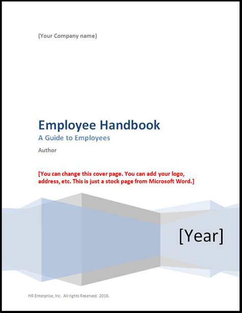 employee handbook cover page template employee handbook template 2017 hr enterprise