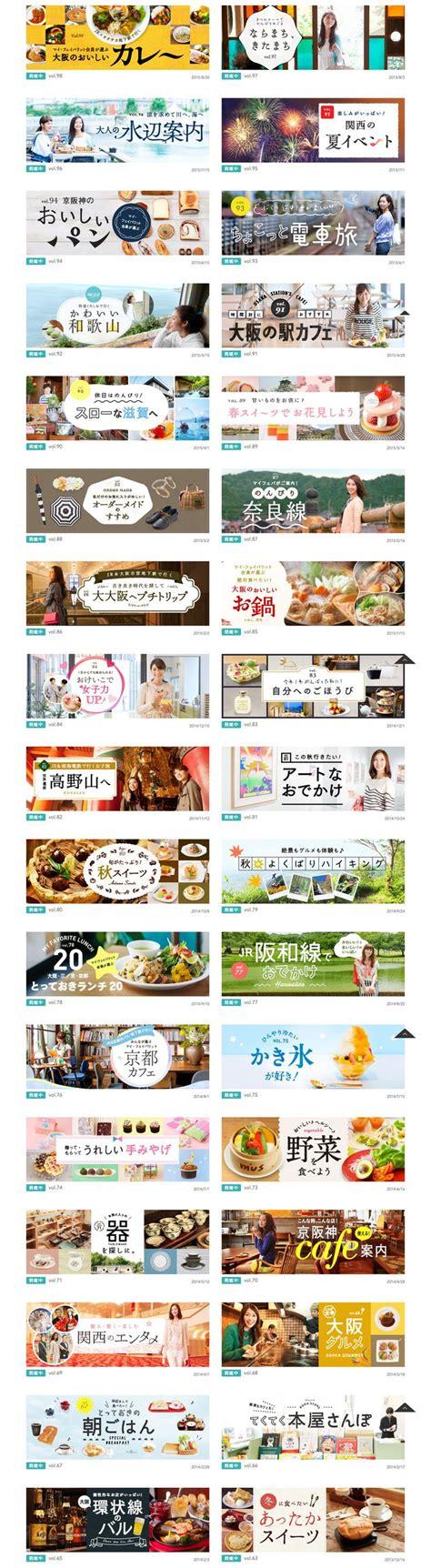graphic design layout tutorial best 25 banner design ideas on pinterest banner web