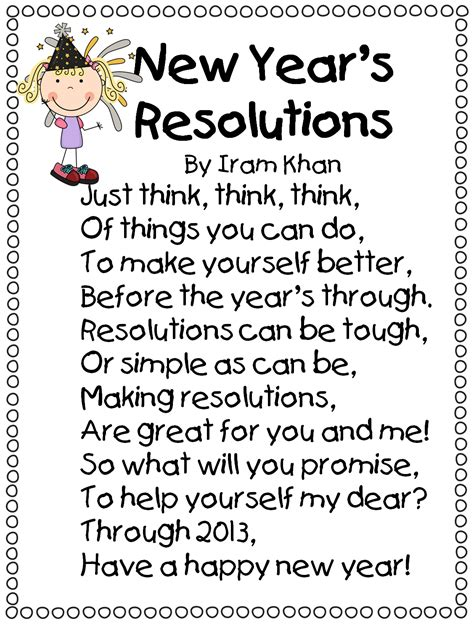 christmas and new year poems for kindergarten grade wow happy new year a early school ideas