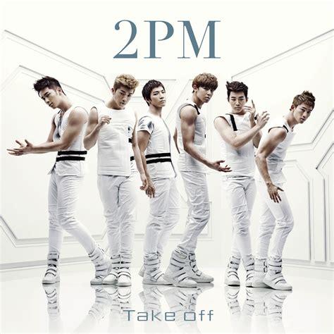 my lyrics taecyeon 2pm heartbeat japanese version color coded lyrics