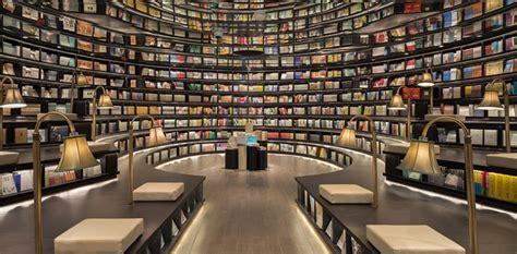 chinese bookstore claims     beautiful