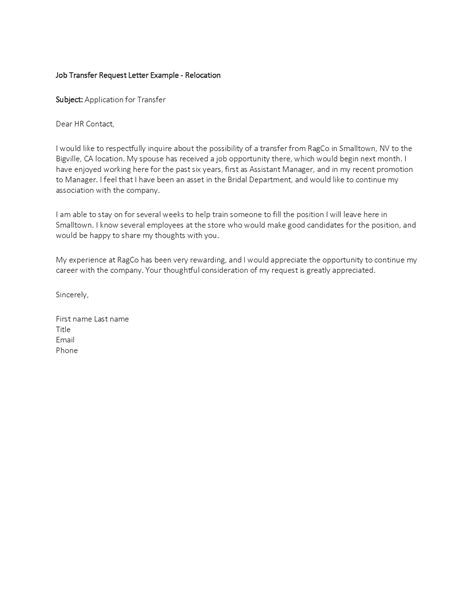 Employment Transfer Request Letter Sle Cover Letter Exle Cover Letter Exles For Transfer