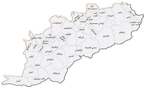 central atlas tamazight simple english wikipedia the sidi badhaj wikidata