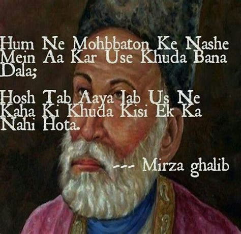 ghalib biography in hindi 258 best heart touching poetry images on pinterest a