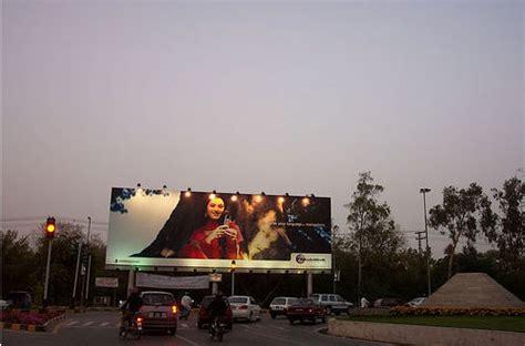 billboard  hoardings business  pakistan current scenario