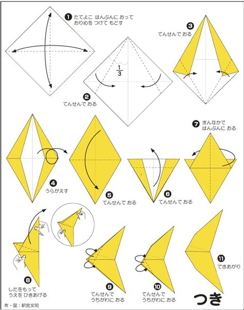 On How To Make Origami - extremegami how to make a origami moon