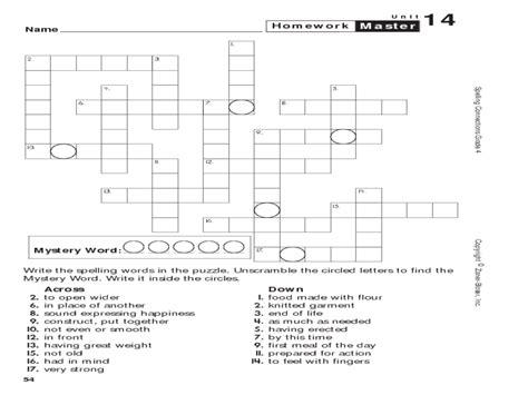 Multiplication Crossword Puzzle Choice Image Crossword