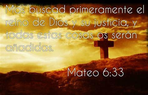 imagenes la justicia de dios qu 233 es y c 243 mo buscar el reino de dios y su justicia