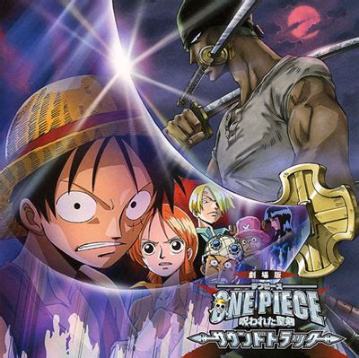 film one piece wikia movie 5 ost norowareta seiken the one piece wiki