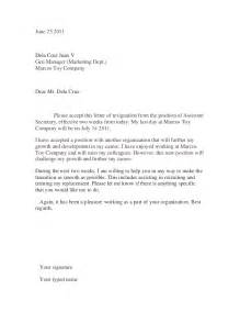 Sample resignation letter 1
