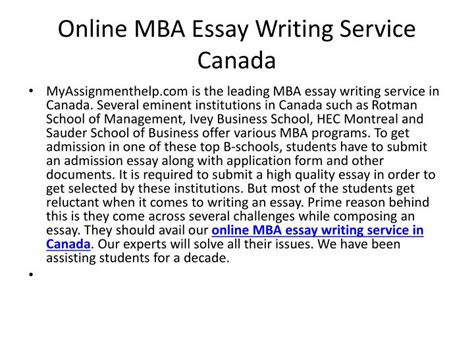 Mba Essay Writing by Ppt Mba Essay Writing Service Canada Powerpoint Presentation Id 7524329