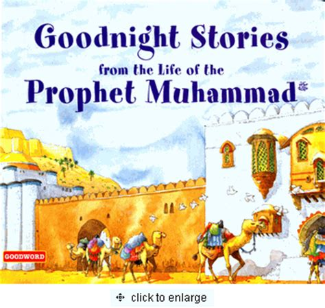 The Story Of The Prophet Ibrahim Colouring Book Children S Storie goodnight stories from the of the prophet muhammad sws hardcover saniyasnain khan