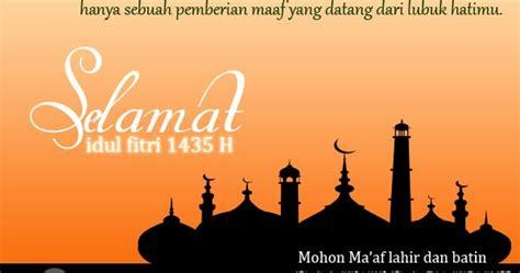 Membuat Kartu Ucapan Selamat Idul Fitri | membuat kartu ucapan selamat hari raya idul fitri tutorial89