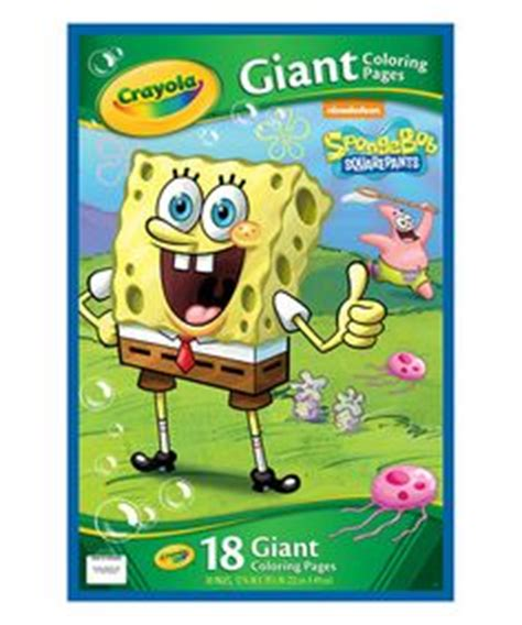 crayola giant coloring pages spongebob squarepants spongebob squarepants and sandy on beach coloring pages