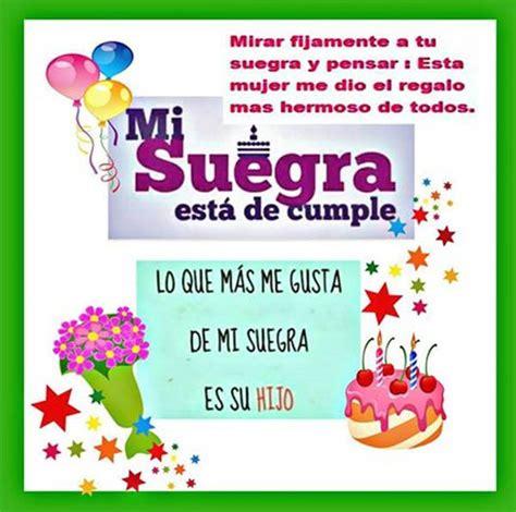 imagenes bonitas de feliz cumpleaños suegra preciosas imagenes de feliz cumplea 241 os suegra mas