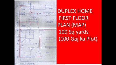 home design for 100 sq yard duplex home first floor plan map 100 sq yards 100 gaj