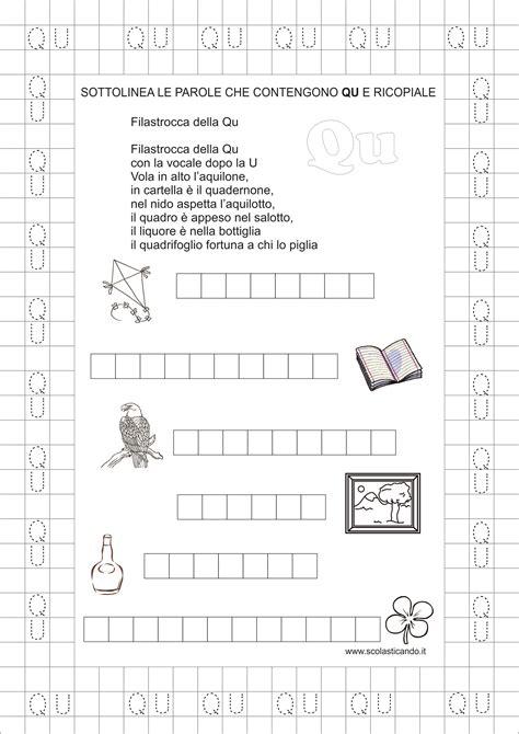 test livello italiano classe prima schede didattiche qu da scaricare