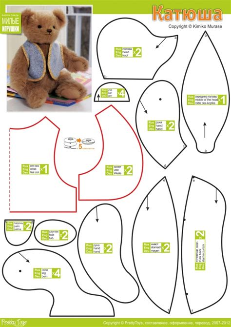 teddy sewing template катюша teddy pattern with vest stuffed