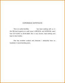 Certification Letter For Job 5 Experience Letter Format For Work Appeal Letters Sample