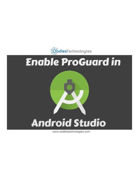 proguard in android studio