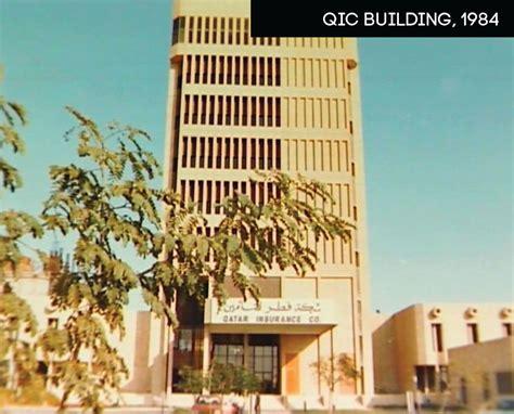 building themes international ltd qic building 1984 kuwait qatar insurance company