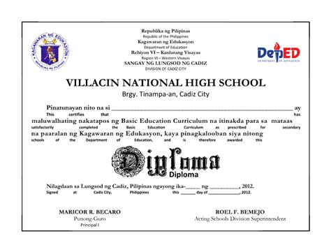 high school report card template deped deped secondary school diploma sle only deped lp s