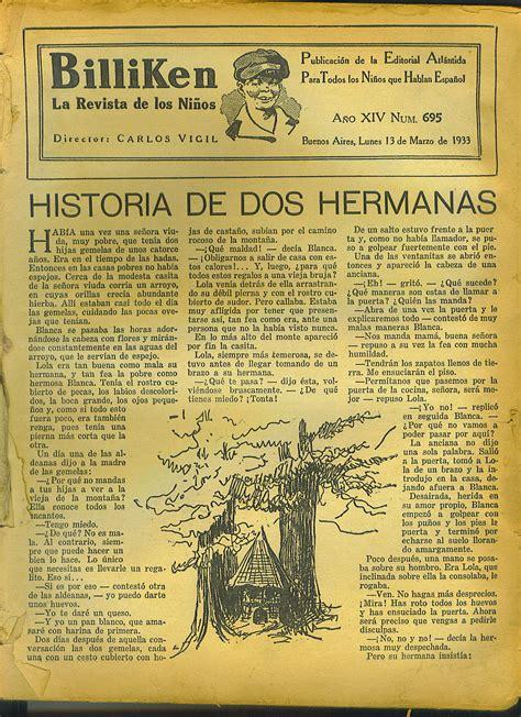 billiken the free encyclopedia editorial atl 225 ntida