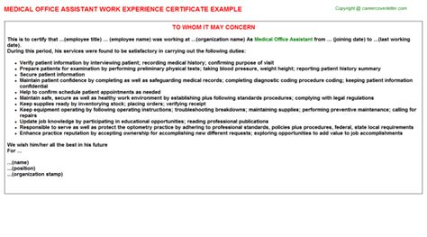office assistant work experience letters