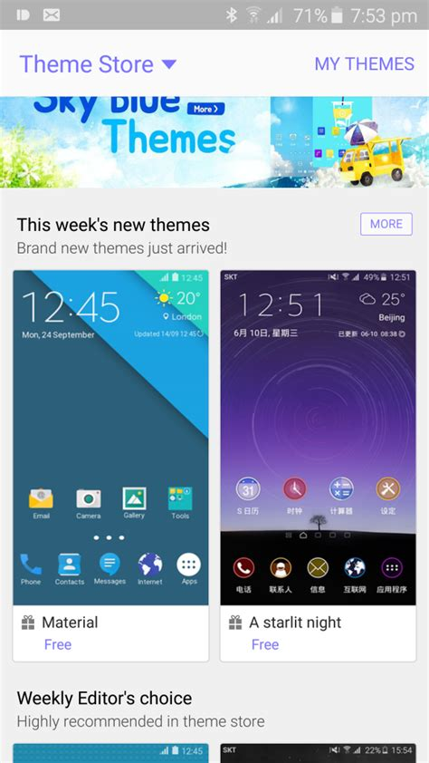 s6 edge themes store material design inspired theme for samsung galaxy s6 now