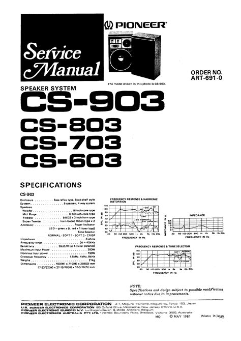 Pioneer Cs 603 Service Manual Immediate Download